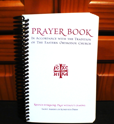 An Uncommon Book of Prayer